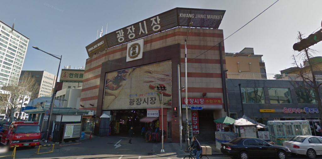 tempat shopping di korea