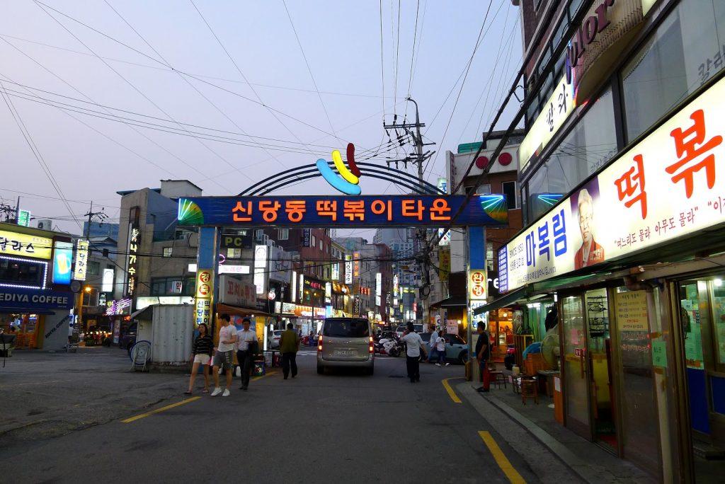 tempat menarik di seoul