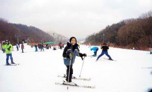 pakej_melancong_ke_seoul