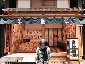 pakej_lawatan_ke_tokyo